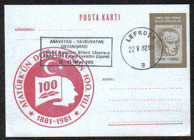 North Cyprus Stamps Pre-paid Postcard 5TL - USED (d111)