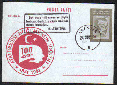 North Cyprus Stamps Pre-paid Postcard 5TL - USED (d112)