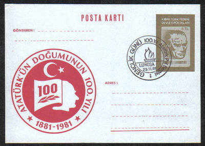 North Cyprus Stamps Pre-paid Postcard 5TL - USED (d113)