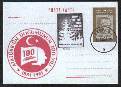 North Cyprus Stamps Pre-paid Postcard 5TL - USED (d114)