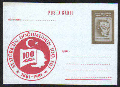 North Cyprus Stamps Pre-paid Postcard 5TL - MINT (d115)