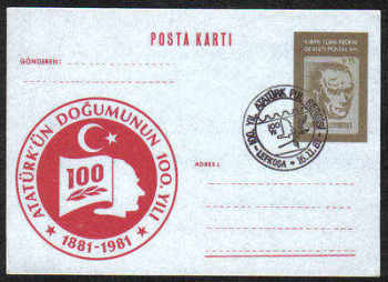 North Cyprus Stamps Pre-paid Postcard 5TL - USED (d117)