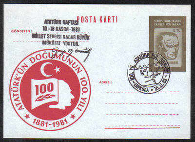North Cyprus Stamps Pre-paid Postcard 5TL - USED (d118)