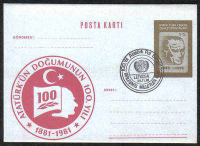 North Cyprus Stamps Pre-paid Postcard 5TL - USED (d119)