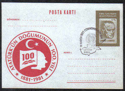 North Cyprus Stamps Pre-paid Postcard 5TL - USED (d120)