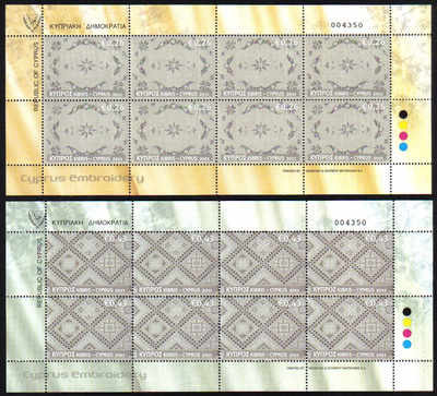 Cyprus Stamps SG 1241-42 2011 Cyprus Embroidery Lefkara Lace Full Sheets - MINT