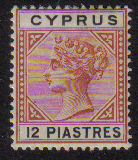 Cyprus Stamps SG 047 1896 12 Piastres - MH (d929)