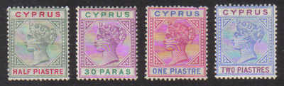 Cyprus Stamps SG 040-43 1896 Part set - MH (d933)