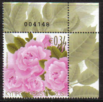 Cyprus Stamps SG 1243 2011 Aromatic Flowers Roses Control numbers - CTO USED (d918)