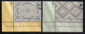 Cyprus Stamps SG 1241-42 2011 Cyprus Embroidery Lefkara Lace - USED (d911)