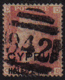 Cyprus Stamps SG 009 1881 Half-Penny Overprint plate 215 - USED (d959)