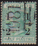 Cyprus Stamps SG 029 1886 1/2 on 1/2 Overprint - USED (d951)