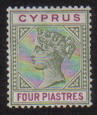 Cyprus Stamps SG 044 1896 Four 4 Piastres - USED (d953)