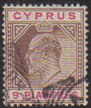 Cyprus Stamps SG 068aw 1904 9 Piastres Inverted Watermark - USED (d958)