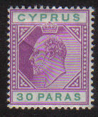 Cyprus Stamps SG 063 1904 30 Paras - MH (d957)