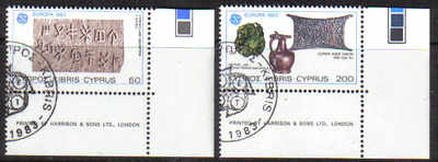 Cyprus Stamps SG 602-03 1983 Europa - USED (d288)