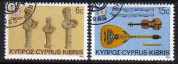 Cyprus Stamps SG 663-64 1985 Europa Music year - CTO USED (d283)