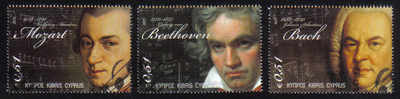Cyprus Stamps SG 1238-40 2011 Famous Composers of 18th Century - USED (d891