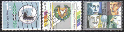Cyprus Stamps SG 726-28 1988 Non aligned conference - USED (d984)