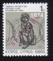 Cyprus Stamps 1991 Refugee fund tax SG 807 - Specimen MINT (e013)