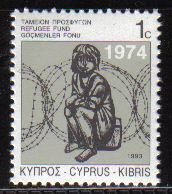 Cyprus Stamps 1993 Refugee Fund Tax SG 807 - MINT