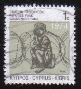 Cyprus Stamps 1998 Refugee Fund Tax SG 892 - USED (e029)