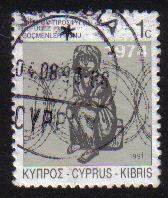 Cyprus Stamps 1991 Refugee Fund Tax SG 807 - USED (e058)