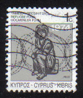 Cyprus Stamps 1990 Refugee Fund Tax SG 747 - USED (e062)