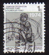 Cyprus Stamps 1989 Refugee Fund Tax SG 747 - USED (e066)