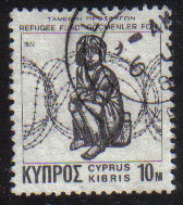 Cyprus Stamps 1977 Refugee Fund Tax SG 481a White Paper - USED (e071)