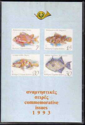 CYPRUS STAMPS 1993 Year Pack - Commemorative Issues - MINT