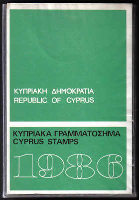 CYPRUS STAMPS 1986 Year Pack Commemorative Issues - MINT
