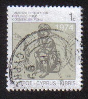 Cyprus Stamps 1999 Refugee Fund Tax SG 892 - USED (e122)
