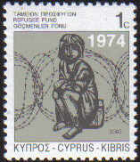 Cyprus Stamps 2003 Refugee Fund Tax SG 807 - MINT