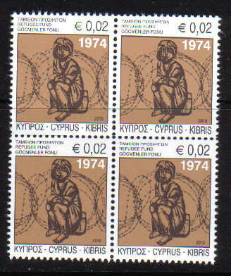 Cyprus Stamps 2010 Refugee Fund Tax SG 1218a - Block of 4 MINT