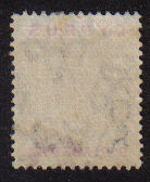 Cyprus stamp SG68aw 1904 9 Piastres with inverted watermark - Used