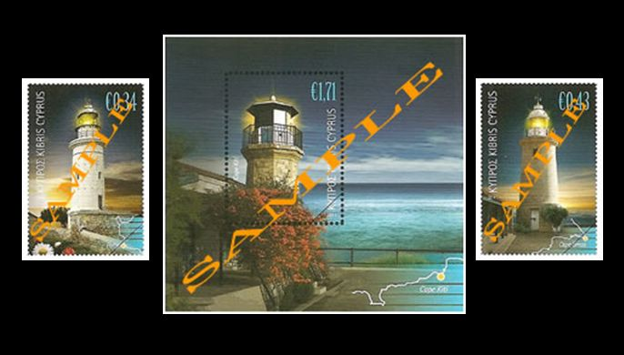 Cyprus lighthouses on stamps