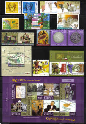 Cyprus Stamps 2010 Complete Year Set - (Booklet not included) MINT