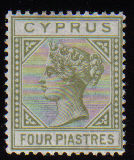 Cyprus Stamps SG 035a 1892 Four piastre - Used (e133)