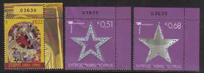 Cyprus Stamps SG 1207-09 2009 Christmas Control numbers - MINT (e136)