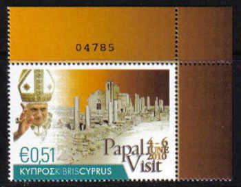 Cyprus Stamps SG 1221 2010 Pope Benedict XVI Visit to Cyprus Control numbers - MINT (e135)