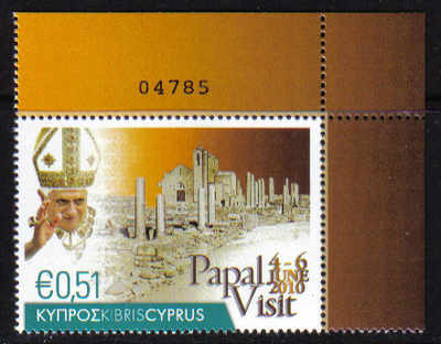 Cyprus Stamps SG 1221 2010 Pope Benedict XVI Visit to Cyprus Control number