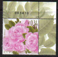 Cyprus Stamps SG 1243 2011 Aromatic Flowers Roses Control numbers - MINT (e137)