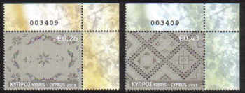 Cyprus Stamps SG 1241-42 2011 Cyprus Embroidery Lefkara Lace Control numbers - MINT (e139)