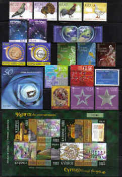 Cyprus Stamps 2009 Complete Year Set - (Booklet not included) MINT