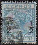 Cyprus Stamps SG 023 1882 Half on Half - USED (e142)
