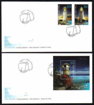 Cyprus Stamps SG 1248-49 and MS 1250 2011 Lighthouses - Official FDC