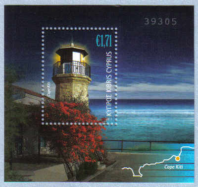 Cyprus Stamps SG 1250 MS 2011 Lighthouses Mini sheet - MINT