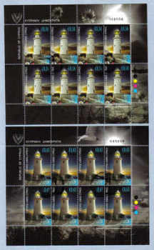 Cyprus Stamps SG 1248-49 2011 Lighthouses Full sheets - USED (e154)