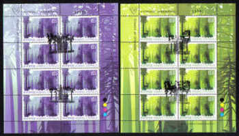 Cyprus Stamps SG 1246-47 2011 Europa Forests Full Sheets - USED (e152)